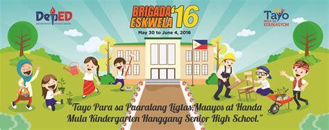 sle tarpaulin layout for seminar brigada eskwela 2016 logo t shirt design and banner