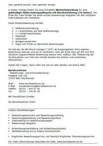 Lebenslauf Muster Heilerziehungspfleger Bewerbung Heilerziehungspfleger In Gek 252 Ndigt Berufserfahrung Sofort