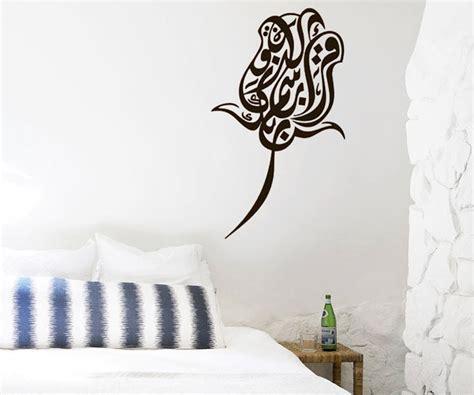 Kaligrafi Poster Pajangan Wall Decor Islami 24 allah kaligrafi promosyon ıtım 252 r 252 nlerini al allah