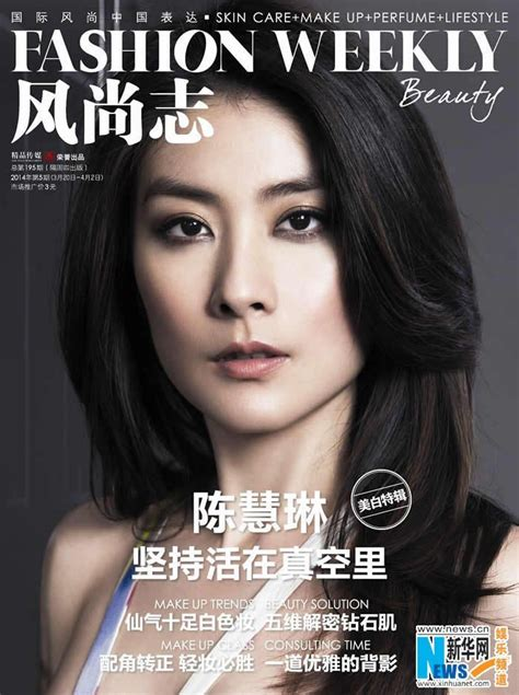 hong kong actress joey 37 best images about hot hk female celebrities on
