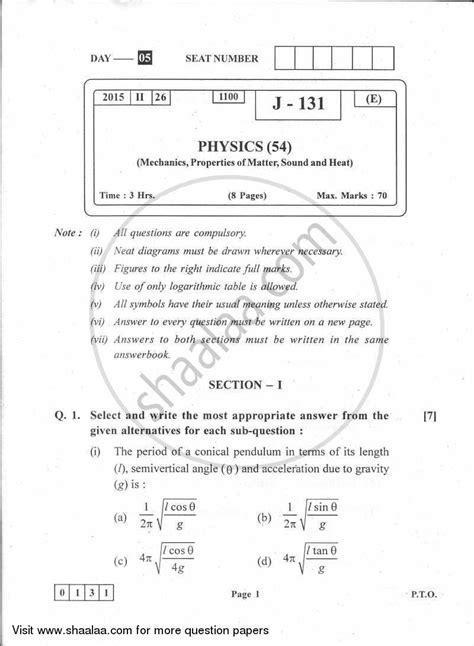 sslc midterm question papers   science karnataka