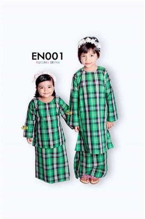 Baju Kanak Kanak Branded 2014 | baju kanak kanak branded 2014 newhairstylesformen2014 com