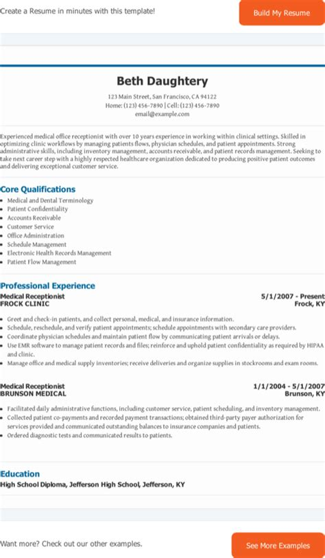 front desk receptionist resume receptionist resume templates for free formtemplate