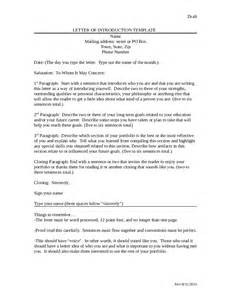 how to introduce yourself in a cover letter letter sle letter of introduction sle letter of