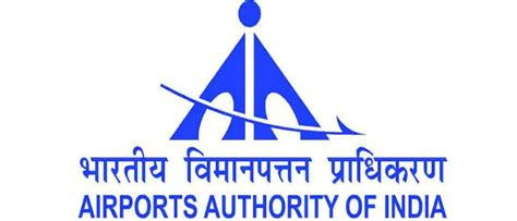 Airport Authority Of India Mba by Sakal Times