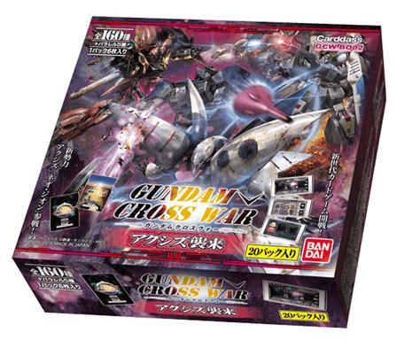 The Gundam Cross War Pre Built Starter Deck Encounters Universe Gcw S news how to play gundam cross war official home page