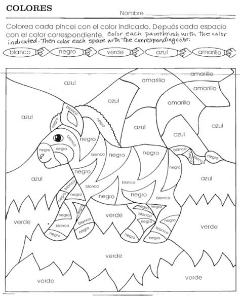 printable coloring pages in spanish spanish coloring preschool worksheet matching coloring pages