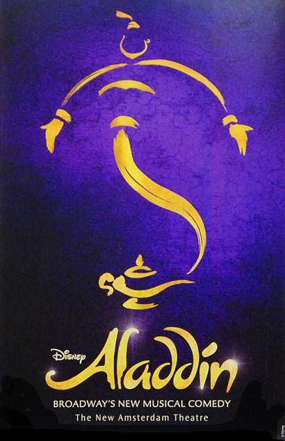 aladdin broadway shirt aladdin the musical broadway poster aladdin the musical