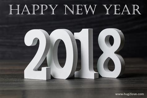 happy new year 2018 desktop wallpapers 3d happy new year