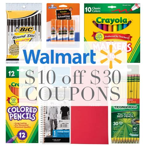 coupons you can use at walmart