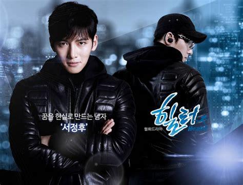 Kaset Dvd Healer Drama Korea Kdrama Drakor high speed thrills for hire in drama healer 187 dramabeans korean drama recaps