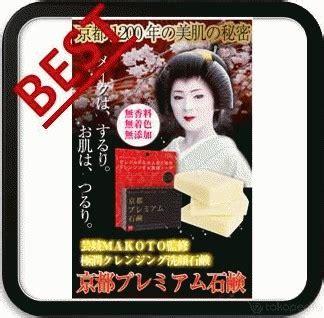Jahwa Whitening Soap kyoto premium whitening soap zegenshopz