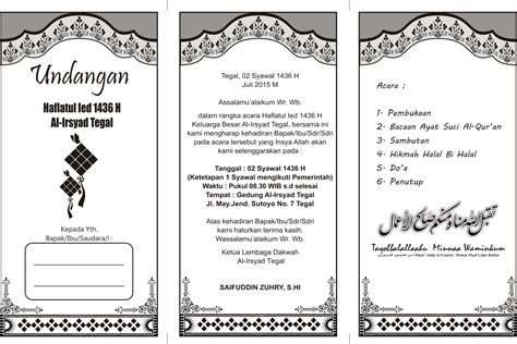 template undangan nikah doc agileprogs blog