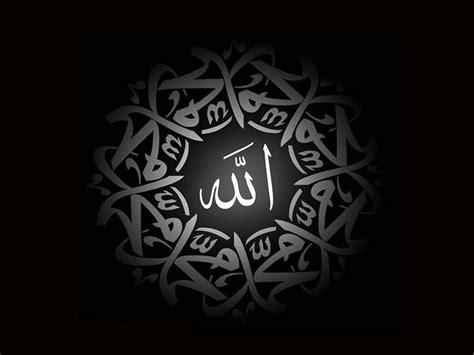 wallpaper dinding nuansa islami allah wallpapers islamic wallpapers point