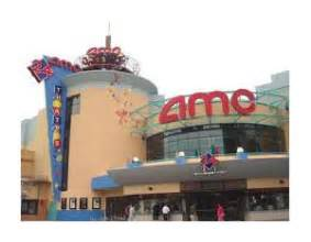 Where Can I Use A Amc Gift Card - can i use starplex gift card at amc
