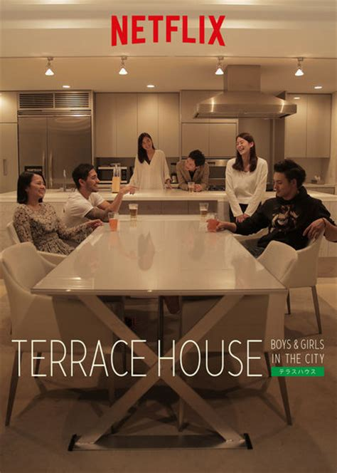 is house on netflix the 49ers on terrace house boys girls in the city the