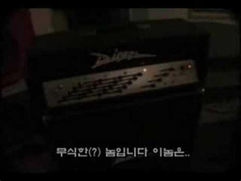 서태지 ㄱ나니 (seotaiji 6th album re recording) k pop lyrics song