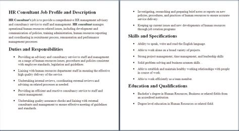 human resources description resume sles of resumes
