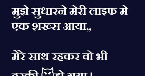 bikes boys attitude hindi states tharki killer boys attitude status for whatsapp whatsapp