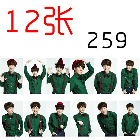 kpop news exo s miracles in december immediately ranks kpop exo miracles in december members in green clothes