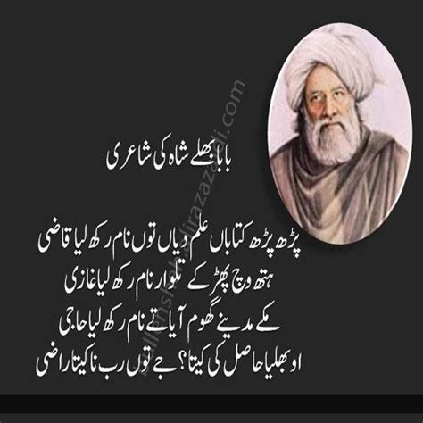 Syari Ak 14 best images about baba buly shah on best quotes and tes
