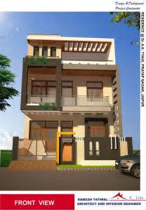 Modern Home Design India Housedesigns Modern Indian Home Architecture Design From