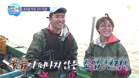 boat horn clenched fists kim sejeong 小鈺 k variety小窩 lily k variety house 2017 06 24 sbs