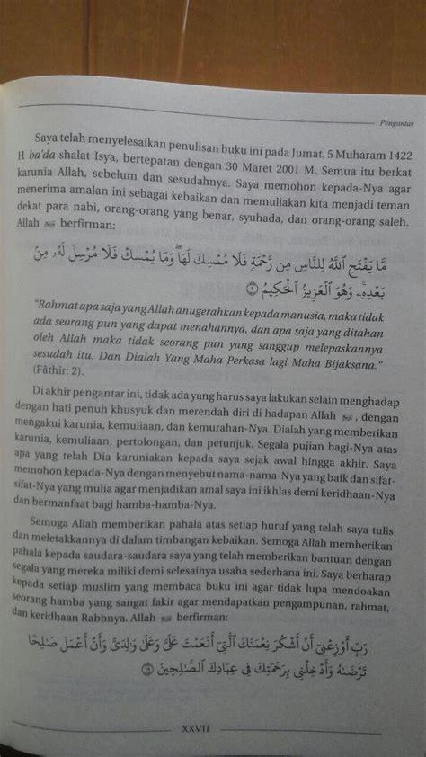 Biografi Ali Bin Abi Thalib Ummul Qura Karmedia Sejarah Islam buku biografi abu bakar ash shiddiq