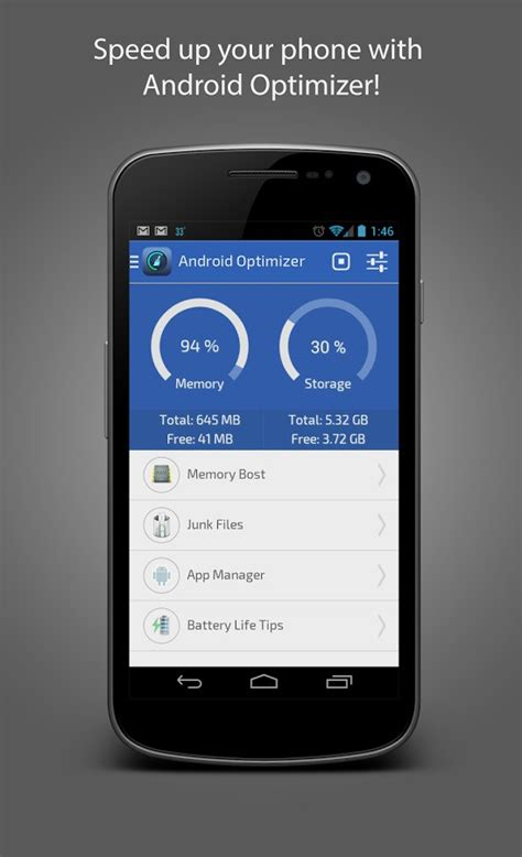 android optimizer android optimizer