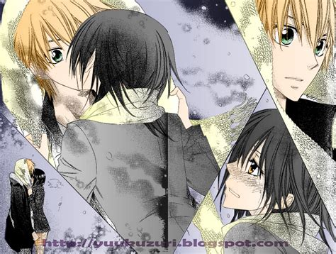 anime romance ending sad think small dream big kaichou wa maid sama manga anime