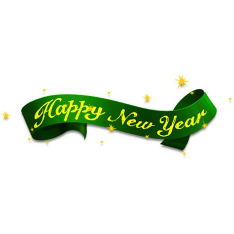 new year ribbon happy new year green ribbon transparent png stickpng