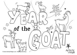 new year goat worksheets year of the goat