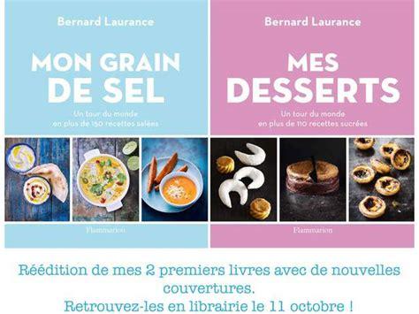 recette de cuisine cr駮le r騏nion recettes de la cuisine de bernard