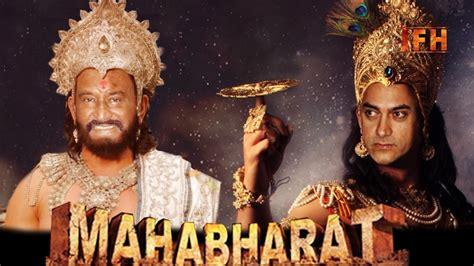 film mahabarata you tube mahabharat official trailer aamir khan rajinikanth