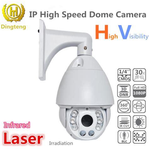 Ipcam Ptz High Speed Dome Ir 30x Optical Zoom Cctv Ip high speed dome ptz ip 360 degree cctv web