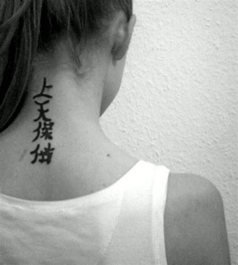 chinese letters hot realistic japanese tattoo japanese neck tattoo on