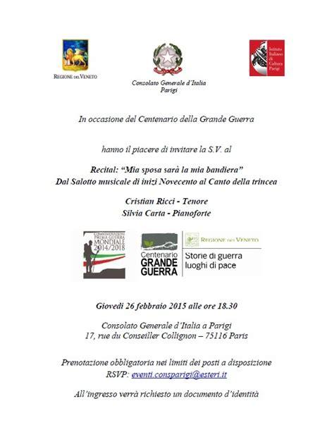 consolato generale italia parigi concerto al consolato generale d italia a parigi