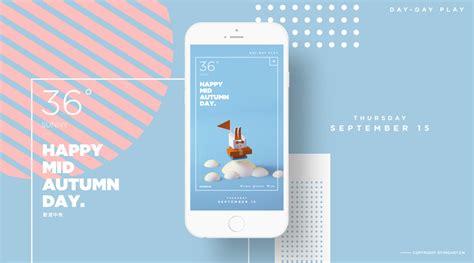 design application in net d d play app design