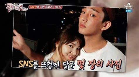 yoo ah in relationship song hye kyo rumored to have had plastic surgery soompi