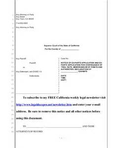 sample ex parte application for continuance of trial date