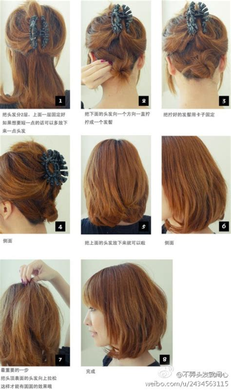 how to create a sculpturedweave hair style want to change your hair style make your hair short