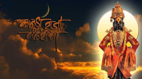 mobile photobucket free downloads images pandharpur god vitthal hd images free for mobile