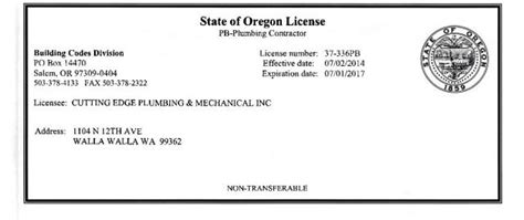 Michigan Plumbing License by State Of Oregon Business License Pictures To Pin On
