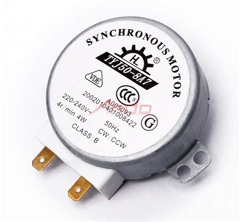 Motor Synchronous Microwave microwave synchronous motor bestmicrowave