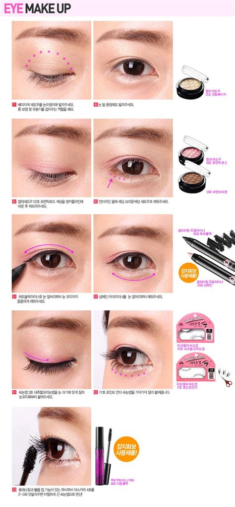 tutorial makeup natural etude house 40 best images about monolid eye makeup on pinterest