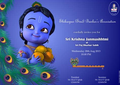 krishna name themes little krishna theme rectangular invitations untumble com