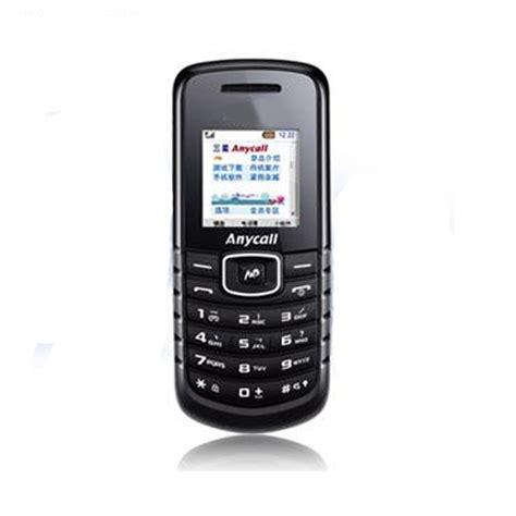 Buzzerbuzer Samsung I8190 Ori Fullset brand original smartphone samsung e1080 unlocked mobile