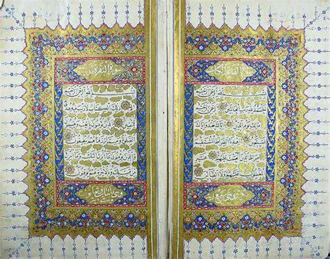 Mushaf Al Qur Anku For Table foto mushaf al qur an dari zaman ke zaman qur anku