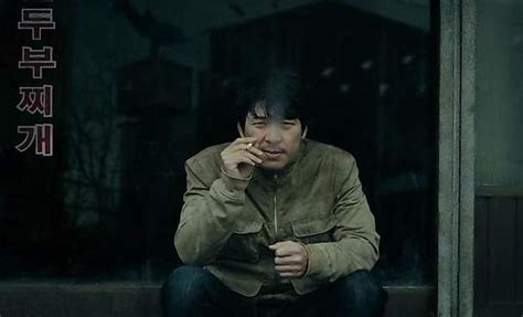 film seri korea black best south korean thriller movies you must watch once