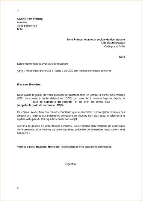 Lettre De Remerciement Travail Effectué lettre de remerciement pour travail